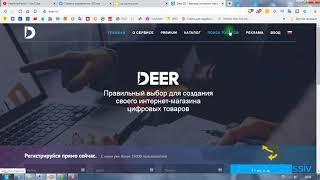 vtopeBot  ВтопеБот Автозаработок без вложений от 1000 рублей в месяц