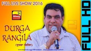 DURGA RANGILA | LIVE at BILGA (Jalandhar) | ORAS - 2016, PIR BABA HAZRAT BALI JI | Full HD | 5th