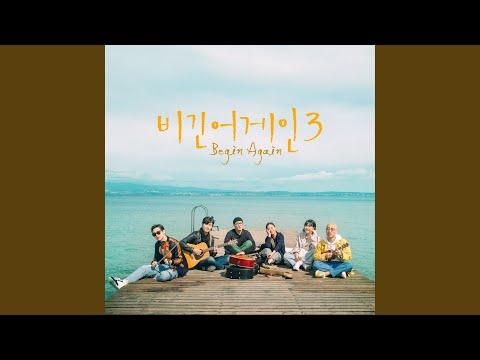 JTBC 비긴어게인3 Episode 13 - Girls Like You (JTBC Begin Again3 Episode 13 - Girls Like...