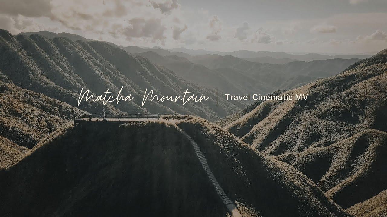 Taiwan 宜蘭│不一樣的抹茶山 Travel Cinematic MV 4K Gopro8 Gopro Max insta360 one R