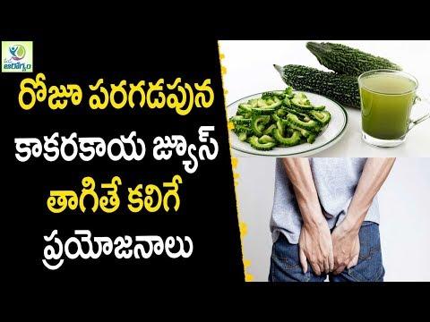 health-benefits-of-bitter-gourd-juice---healthy-drinks-||-mana-arogyam