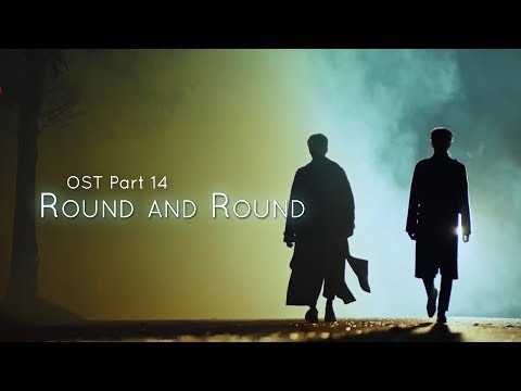 Goblin OST PART 14 / Round And Round - Heize (헤이즈) feat. Han Soo Ji (한수지)