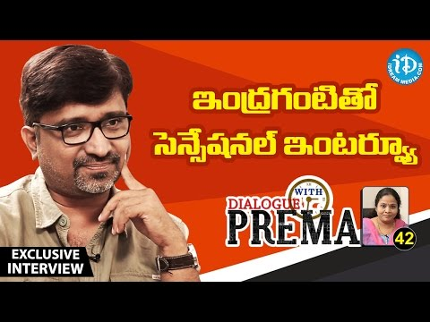 Director Mohan Krishna Indraganti Sensational Interview | DialogueWithPrema #42 || #392