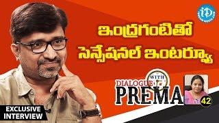 Director Mohan Krishna Indraganti Sensational Interview   DialogueWithPrema #42    #392