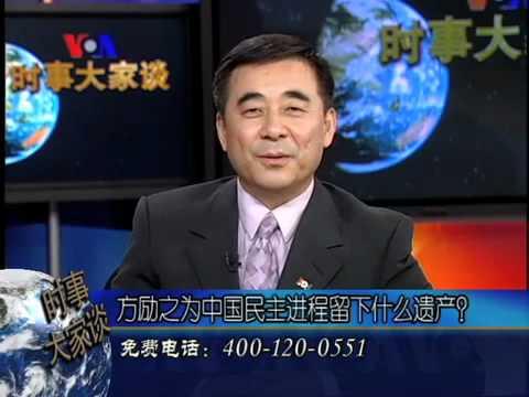 HuangCPinterview120416VOAshow2