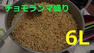 【21個分】超巨大6Lカップラーメンを食べつくせ!! thumbnail