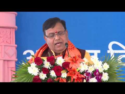 Nagpur_Opening Session_Yug Srjeta Sankalp Samaroh_26 Jan. 2018