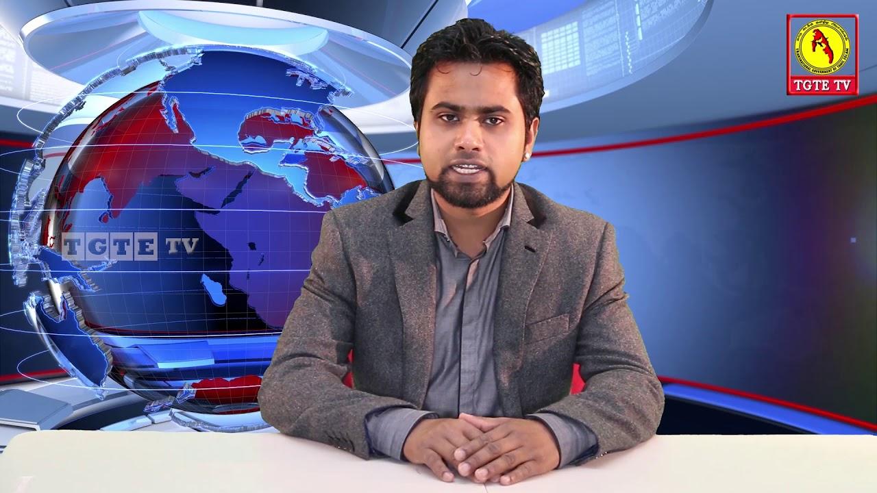 TGTE NEWS 18 | செய்திகள் - 10.07.2019 | நாடுகடந்த தமிழீழ அரசாங்கம்