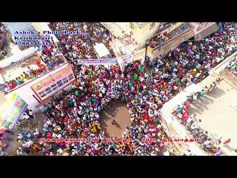 Gudiyatham Gangaiamman festival 2017