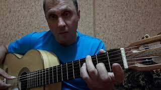 Шербургские зонтики на гитаре.Урок.Как играть.Аккорды и т.д.