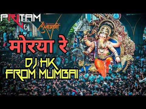 MoRya (DoN HK Style Mix) - DJ HK Mumbai Promo    DJ'S OF MUMBAI   