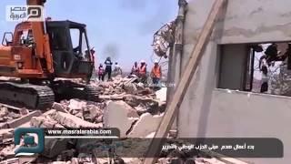 مصر العربية | بدء أعمال هدم  مبنى الحزب الوطني بالتحرير