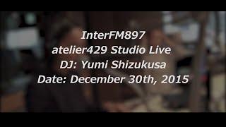 "滴草由実 ""atelier429"" -InterFM897- STUDIO LIVE 15.12.30 O.A"