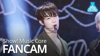 [예능연구소 직캠] SF9 - Good Guy (DAWON), 에스에프나인 - Good Guy (다원) @Show! Music Core 20200118