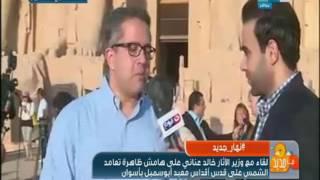 وزير الآثار: بيع 1300 تذكرة أجنبية بـ«أبو سمبل» تزامنا مع تعامد الشمس