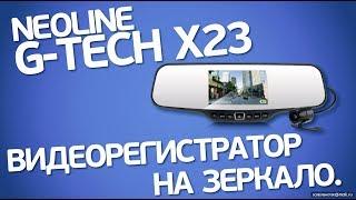 видео Видеорегистратор Neoline. Регистратор Неолайн купить в Москве
