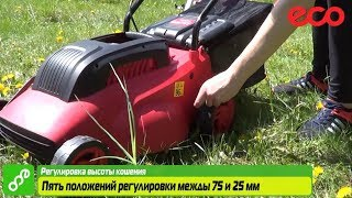 Газонокосилка электрическая ECO LM 3817 M. Electric lawn mower ECO LM 3817 M
