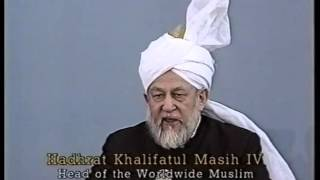 Friday Sermon 5 April 1996