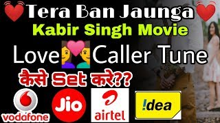 tera-ban-jaunga-kabir-singh-movie-songs-caller-tune-kaise-lgaye