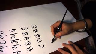 Gurmukhi Calligraphy Lesson - 02