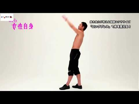 1 method to loss belly fat fast/Ancient Japanese technique Will Help You Get Rid of Belly Fat/dr d