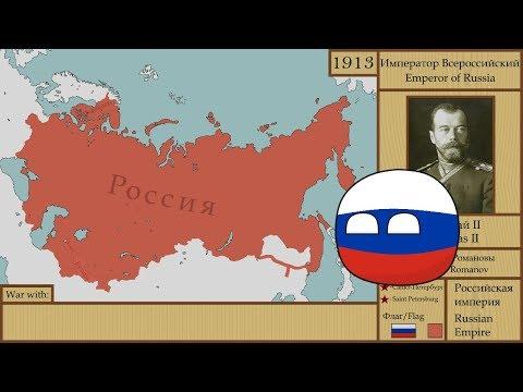 The History Of Russia | История России (862-2019) - Every Year
