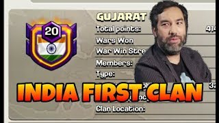 Clash of clans india first clan reach the level 20 (Hindi)sam1735