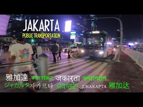 JAKARTA public transportation ~ 자카르타  ~ جاكرتا ~ジャカルタ ~ 雅加達 ~ ਜਕਾਰਤਾ ~ जकार्ता ~ จาการ์ตา ~