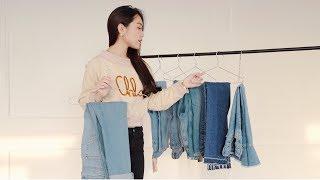 STYLE TIPS #1: 3 loại quần Jeans Chloe thích nhất 👖 | Chloe Nguyen