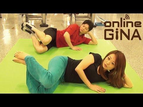 【Online GiNA】美しいヒップラインを作るエクササイズ(泉栄子先生) #Eiko