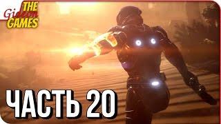 ANDROMEDA: Mass Effect ➤ Прохождение #20 ➤ КРОГАН ХОЧЕТ СДЕЛАТЬ БУМ