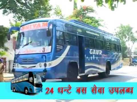 Shivam tour & travel ujjain mp