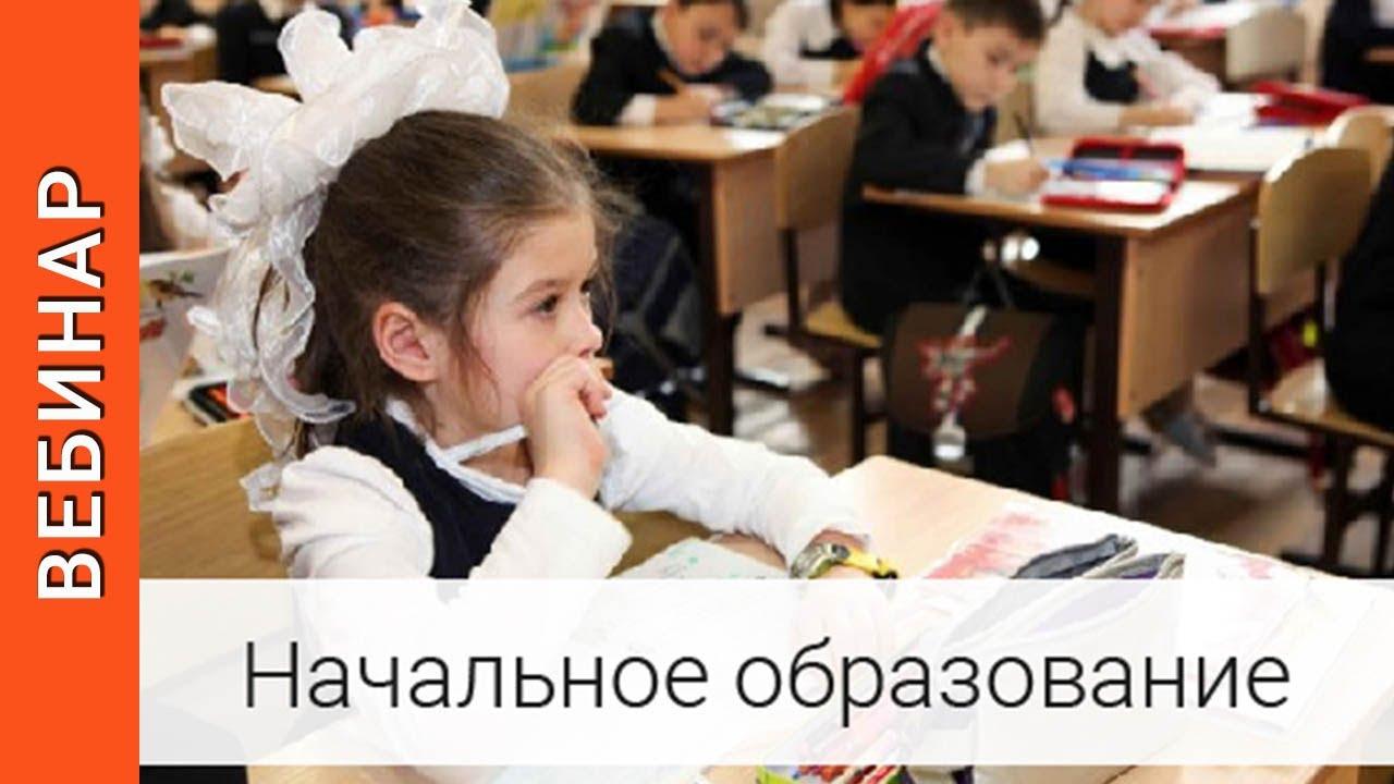 book Детская