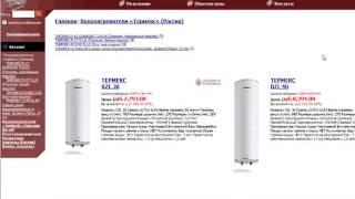 водонагреватели термекс, чугунные ванны(, 2013-02-13T15:18:16.000Z)