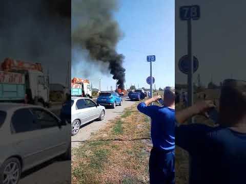 Авария валуйки жесть 13.09.2019