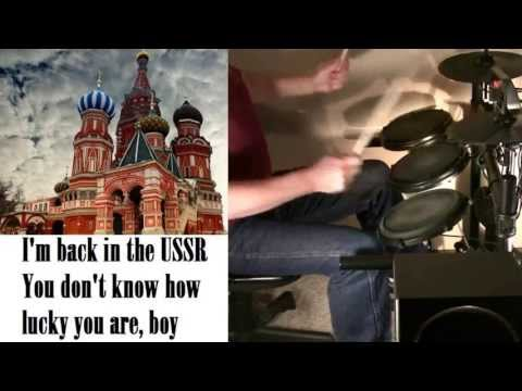 Beatles  Back in the USSR with lyrics drum