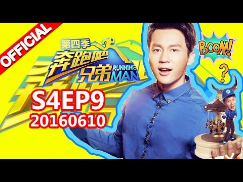 [ENG SUB FULL] Running Man China S4EP9 20160610【ZhejiangTV H