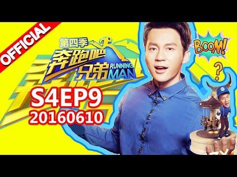 [ENG SUB FULL] Running Man China S4EP9 20160610【ZhejiangTV HD1080P】Ft. Na Ying, Song Xiaobao