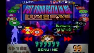 【PS1】 DDR 2nd Remix を久しぶりにプレイ