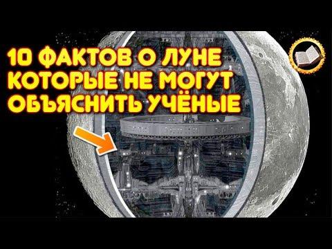 10 Fakta tentang bulan yang saya tidak Bisa Menjelaskan Ilmuwan | TainaRVB