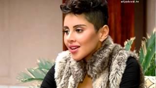مقابلة مع الممثلة ياسمين رئيس  - دارين شاهين