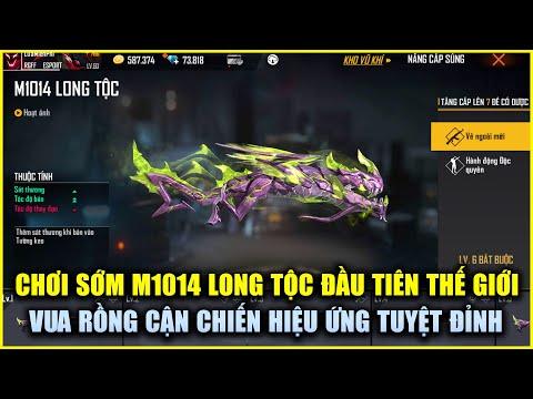 Free Fire | Chơi Sớm M1014 LONG TỘC Đầu Tiên Trên Thế Giới - Vua Rồng Số 1 Cận Chiến | Rikaki Gaming