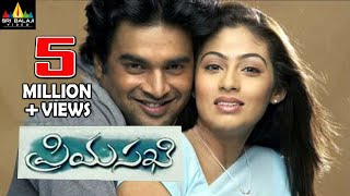 Priyasakhi Telugu Full Movie | Telugu Full Movies | Madhavan, Sada | Sri Balaji Video