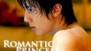 Sa Yo Lamang - ROMANTIC PRINCESS OST by Aiza Seguerra