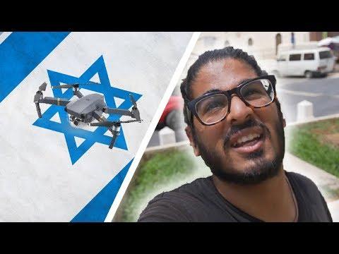 ISRAELI DRONE FLIGHT- Nazareth Israel