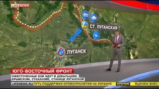 ВОЙНА НА УКРАИНЕ. Карта боевых действий в ДНР и ЛНР 29 01 2015