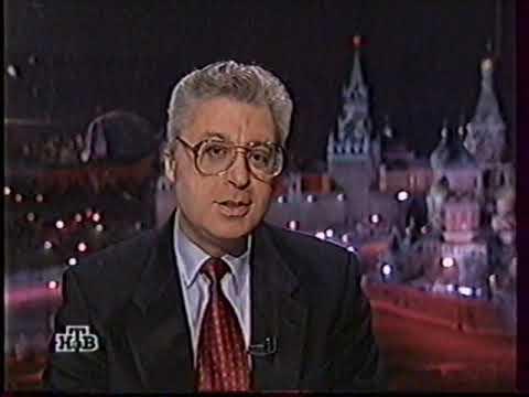 1998-й. Юрий Батурин.