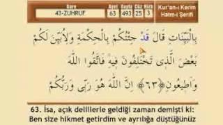 Mehmet Emin Ay - 25. Cüz