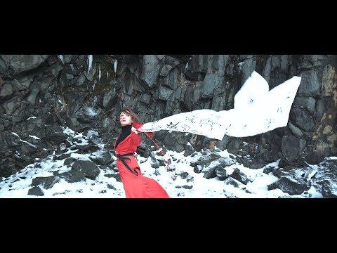 胡琳 Bianca Wu - 青玉案 (Official Music Video)