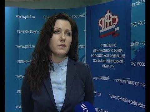 Личный кабинет ОАО «НПФ РГС»